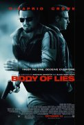 Body of Lies (Labyrint lží)