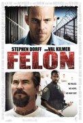 Felon (Zločinec)