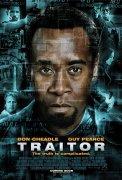 Traitor (Zrádce)