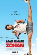 You Don't Mess with the Zohan (Zohan: Krycí jméno Kadeřník)