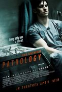 Pathology (Patologie)